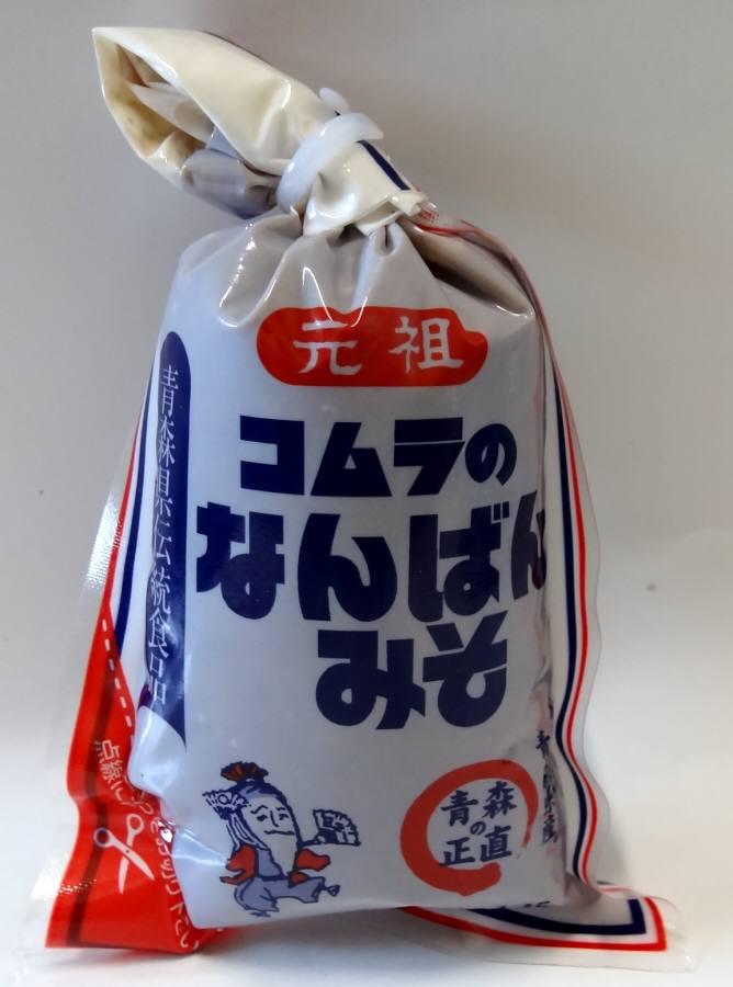 【クール便】【青森の味】 コムラ なんばんみそ甘口 120g ×15袋