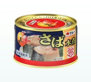 【サバ缶】マルハさば水煮月花 EOF2 ケース24缶入り