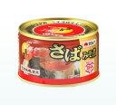 【サバ缶】マルハさばみそ煮月花EOF21ケース24缶