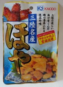 【珍味・おつまみ】海翁堂三陸名産蒸しほや30g