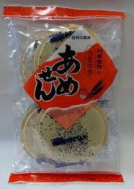 【八戸銘菓】【せんべい】いずもり うすやきあめせんべい4枚入 ×10袋
