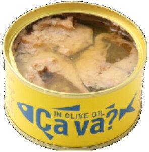 サヴァ缶国産サバのオリーブオイル漬け170g