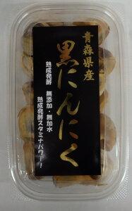 マルイチ一番屋熟成発酵黒にんにく大パック 200g