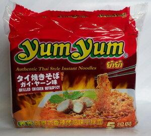 ヤムヤムインスタントタイ焼きそばガイヤーン味 1ケース5P×6袋