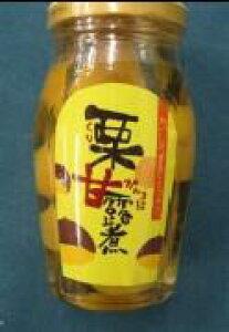 三洋通商栗甘露煮150g1ケース24瓶