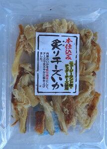 【おつまみ】【珍味】炙りチーズいか41g