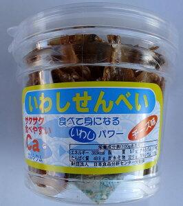 【おつまみ】【珍味】いわしせんべい (タル入り)チーズ味 75g