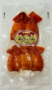 八戸珍味 チーズいか(丸) 【珍味/おつまみ】
