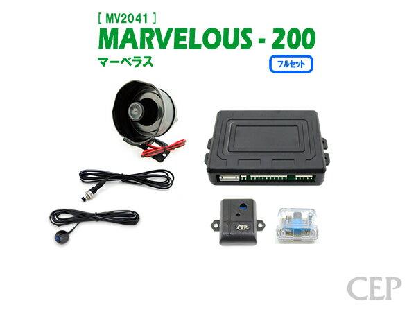 マーベラス200 フルセット Ver1.4
