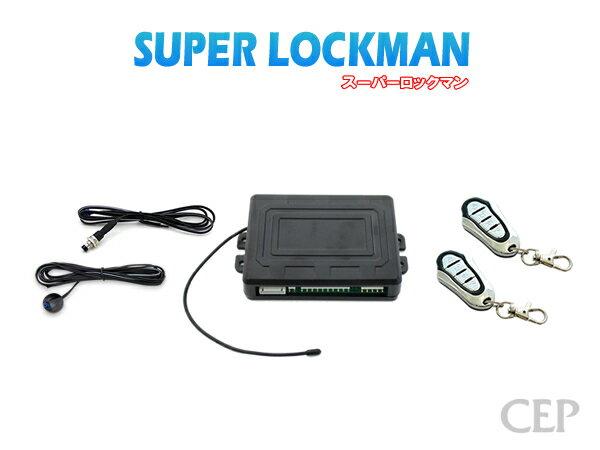 スーパーロックマン Ver1.5