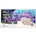 Nano-Tech Bio-Block 2個