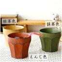 おうちカフェの和食器アイスコーヒーカップ 温かみのある和陶カップ♪フリーカップ コップ 水割りカップ 和風 美濃焼