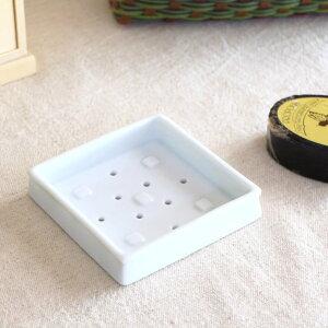 角型ソープディッシュ 石けん台 サニタリー 手洗い アクセサリー台 ソープケース 国産 瀬戸焼 訳あり