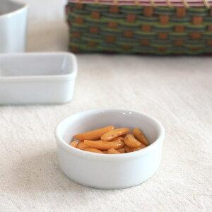 ラウンドプチディッシュ 可愛らしいデザイン おやつ カフェおつまみ 小皿 丸 白い食器 陶器 ジュエリーケース ポーセリンアート 国産 美濃焼 訳あり