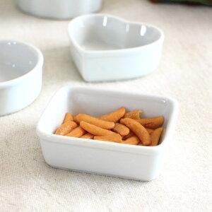 スクエアプチディッシュ 可愛らしいデザイン おやつ カフェおつまみ 小皿 丸 白い食器 陶器 ジュエリーケース ポーセリンアート 国産 美濃焼 訳あり