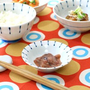 渕十草 珍味深皿9.5cm 和食が映える十草柄 イカの塩辛 しょうゆ皿 漬物皿 タレ皿 カフェ食器 国産 美濃焼 訳あり