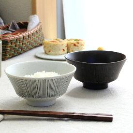 ワイヤ 飯碗小 11cm 国産 美濃焼 茶碗 茶わん ちゃわん めし碗 ご飯 お米 白米 飯碗 映える白 シックな黒 食器 うつわ 器 皿 お皿 陶器 磁器 陶磁器 瀬戸物 カフェ