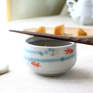 金魚 漬物小鉢 10cm 愛らしい夏の器です 和食器 カフェ 食器 器 皿 陶器 磁器 シンプル おしゃれ オシャレ かわいい カワイイ 一人暮らし 小鉢 ボール ボウル 煮物 鉢 持ちやすい 大きい 国産