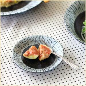 黒潮 3.5寸小皿 ミニプレート 丸皿 醤油皿 漬物皿 フルーツプレート 和食器 国産 美濃焼 訳あり