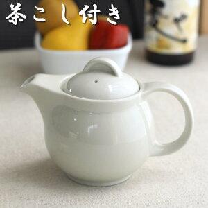 ホワイト 美濃焼ティーポット 茶こし付き 340ml 茶漉し付き 蓋付 蓋付き 蓋つき 蓋 ふた オフィス 軽量 日本茶 紅茶 緑茶 ホルダー 大容量 北欧 白 白い陶器 アンティーク ティーバック ヨーロ