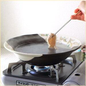 陶器製しゃぶしゃぶ鍋 耐熱 大鉢 鍋 雑炊 大皿 オーブンOK コンロOK 和食器 国産 美濃焼 訳あり