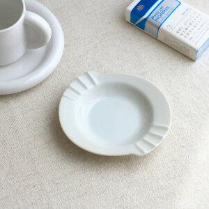 シェル灰皿 12.5cm 国産 美濃焼 灰皿 アシュトレイ 白い陶器 カフェ 器 お皿 皿 食器 陶器 磁器 陶磁器 シンプル おしゃれ オシャレ かわいい カワイイ デザート スイーツ