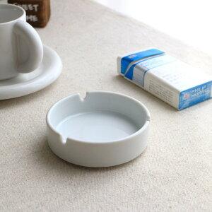 シンプル丸灰皿 9cm 国産 美濃焼 灰皿 アシュトレイ 白い陶器 カフェ 器 お皿 皿 食器 陶器 磁器 陶磁器 シンプル おしゃれ オシャレ かわいい カワイイ デザート スイーツ