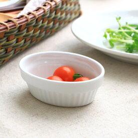 カフェライクなかわいいココット 9cm 国産 美濃焼 小鉢 耐熱 オーブンOK ケーキ スフレ ボール ボウル 白い食器 食器 器 皿 お皿 陶器 磁器 陶磁器 瀬戸物 カフェ