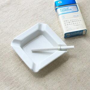 灰皿 角型 10cmカフェ 陶器 陶器製 磁器 白い陶器 シンプル おしゃれ オシャレ かわいい 一人暮らし アシュトレイ おもてなし お客様用 業務用 はいざら ハイザラ 小さい 国産 美濃焼