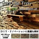 ヴィンテージ ウッド 古木 壁材 ウッドタイル 壁用タイル 木材 内装材 アンティーク 壁材 古材タイル 3Dウッド【セラオールドトゥリー…