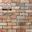 アンティーク レンガ 壁用 レンガ ヴィンテージ レンガ タイル ブリックタイル レトロレンガ ブルックリン ブリック 室内レンガ スライ…