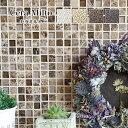 キッチンタイル 洗面 ガラスモザイク タイル モザイクタイル ガラス 天然石 タイル モザイク キッチンタイル 洗面 浴室タイル 壁用タイ…