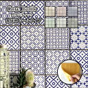 タイルシールキッチンタイル 洗面 玄関タイル シールタイプ DIYタイル 北欧デザインの壁タイル 100角タイル【コアバテ…