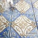 タイル キッチンタイル 洗面 浴室タイル 壁タイル 床タイル デザインタイル DIYタイル ミニタイル 可愛いタイル【ロマ…