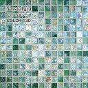 タイル シート ガラスタイル タイル おしゃれ モザイクタイル DIY キッチンタイル 洗面 クラフトタイル 浴室タイル デ…