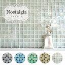 ノスタルジー ユニット販売。ガラスモザイクタイル、キラキラ可愛いガラスモザイクでお部屋を飾ろう。キッチンタイルとしてもオシャレ…