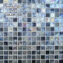 タイルシート ガラスモザイク タイル おしゃれ モザイクタイル DIY キッチンタイル 洗面 クラフトタイル 浴室タイル …