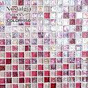 ガラスタイル タイル オシャレ モザイクタイル DIY ガラスタイル クラフトタイル キッチンタイル 浴室タイル 壁用 デザインタイル 可愛…