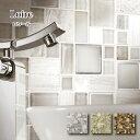 壁 タイルシート ガラス タイル 天然石 ガラスモザイク モザイクタイル キッチンタイル 洗面 浴室タイル ミックス壁材…