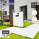WSシリーズ全色ケース販売300×300角白系の内床・外床タイル