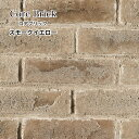 レンガ タイル 壁用 タイル DIY ブリックタイル 安い アンティークレンガ 軽量レンガ レトロタイル 室内レンガ スライスレンガ ヴィン…