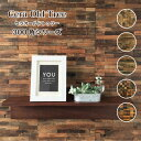 ウッドタイル 天然木 ウッドパネル 壁用 約300×300 木材 アンティーク ヴィンテージ 壁材 内壁 内装材 古材タイル 3Dウッド【セラオー…