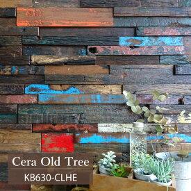 壁パネル 天然木 ヴィンテージ ウッド パネル 古木 壁用 ウッドタイル 木材 内装材 アンティーク 壁材 古材タイル 3Dウッド【セラオールドトゥリー KB630R-CLHE シート販売】