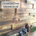 ウッド パネル 壁用 ヴィンテージ ウッドタイル 木材 内装材 アンティーク 壁材 古材タイル 3Dウッド古木【セラオールドトゥリーバナー…