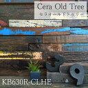セラオールドトゥリー KB630R-CLHE。古木をユニット化したインテリア壁材。DIYに最適な壁材・リノベーションににも最適な壁材です。リ…