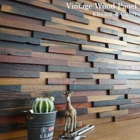 ヴィンテージ ウッド パネル 古木 壁用 ウッドタイル 木材 内装材 アンティーク 壁材 古材タイル 3Dウッド【 セラオールドトゥリー KB630R-R-GRSH シート販売】