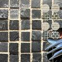 【11/1限定ワンダフルデーでポイント10倍!】 天然石 ミニストーン クオーツ タイル モザイクタイル キッチンタイル …