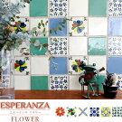 エスペランサフラワーメキシコタイルメキシカンタイル柄タイルDIYキッチンタイル壁材