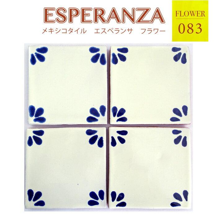 エスペランサ フラワー 083 バラ販売