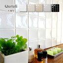 タイル サブウェイタイル モザイクタイル タイル キッチンタイル 浴室タイル ガラスモザイク 壁タイル 床タイル デザ…